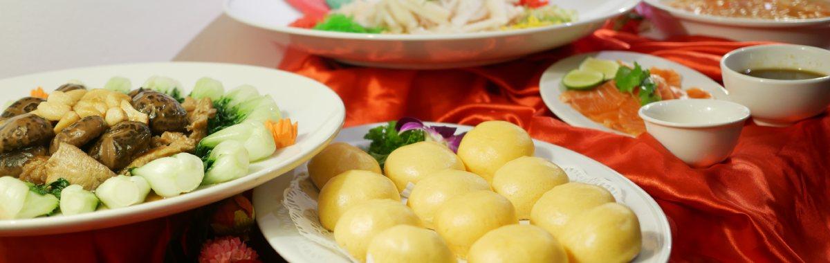 CHINESE REUNION BUFFET DINNER